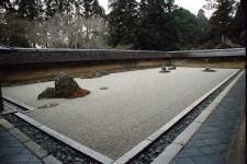 Ryoan-ji, oblique view