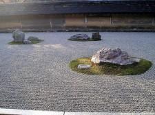 Ryoan-ji garden, detail