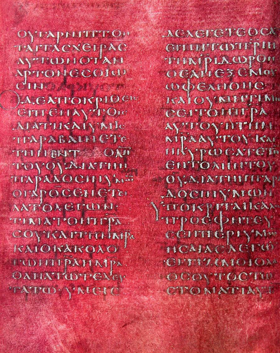 This and other pics of Codex Rossanensis courtesy of calabriaonline.com