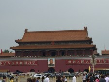 China, Part Two